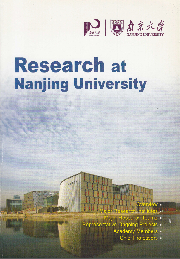 Research at Nanjing Univeristy
