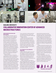 Collaborative Innovation Center of Advanced Microstructures